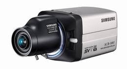 Samsung biztonsági kamera