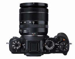 Fujifilm fényképezőgép