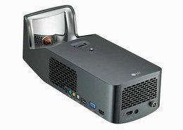 LG PF1000U projektor