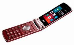 LG Wine Smart flip kihajtható okostelefon vörös színben