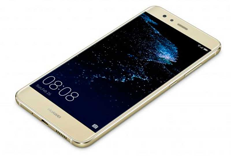 Megérkezett a Huawei P10 okostelefon család